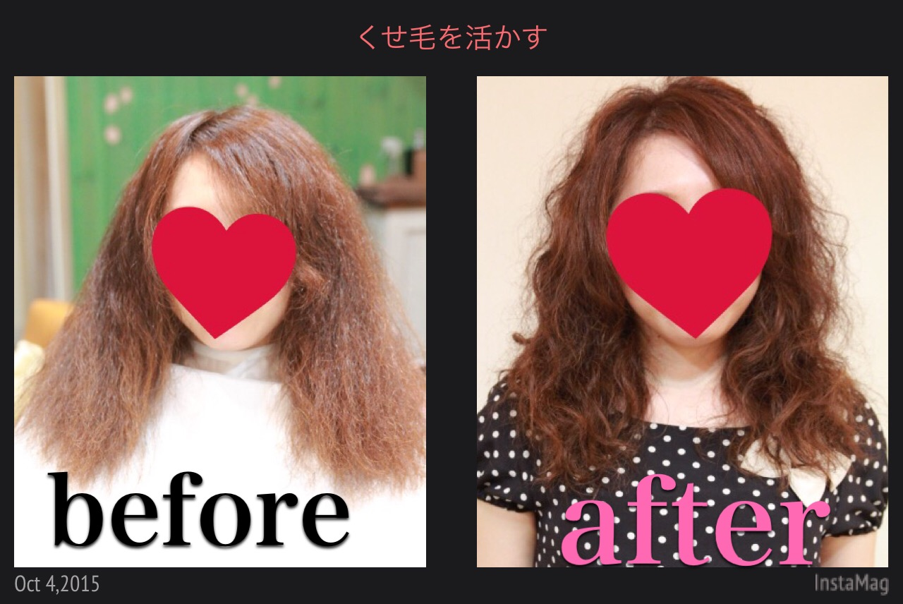 くせ毛を活かすカット 東京 ヘアスタイル 髪型 美容院 美容室 ヘアサロン